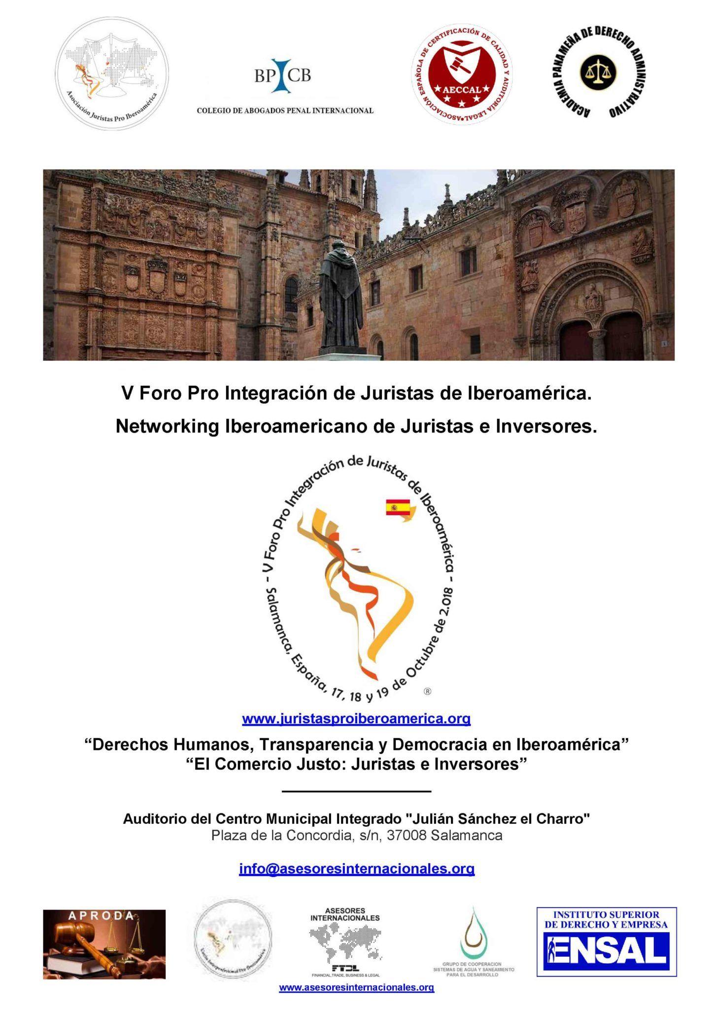 Salamanca acogerá los días 17, 18 y 19 de octubre el V Foro Pro Integración de Juristas de Iberoamérica
