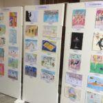 16 Concurso Dibujo Escolar Venancio Blanco