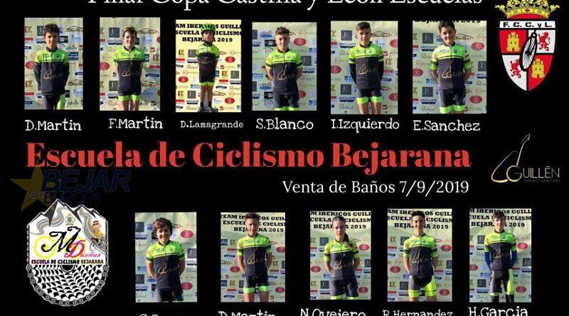 Escuela de Ciclismo Bejarana