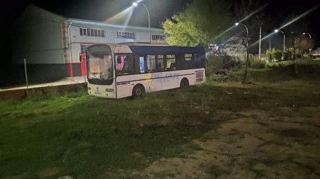 Autobus sustituido