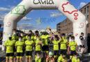 Victorias de Carlos Martín y Daniel Gómez en el III Trofeo Gran Premio Strembike 'Ciudad de Ávila'